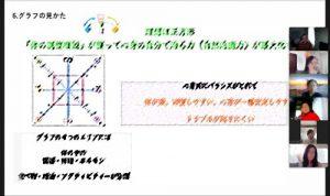 Image02_s