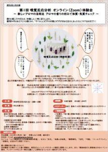 Info_s