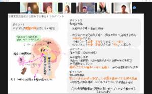 03_体験会の様子_02